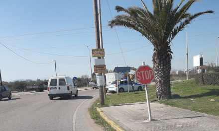 Αγρίνιο:Τροχαίο στον Κόμβο Παναιτωλίου!