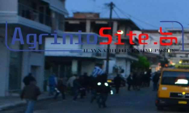 Πορεία οπαδών του Αρτέμη Σώρρα στο Αγρίνιο (φωτο)