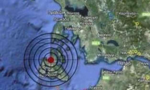 Σεισμός 4,5 Ρίχτερ με επίκεντρο το Αργοστόλι!