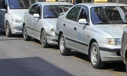 Αγρίνιο: «Ανοχύρωτοι» οι ταξιτζήδες  απέναντι στον κίνδυνο -Λαμβάνουν μέτρα αυτοπροστασίας!