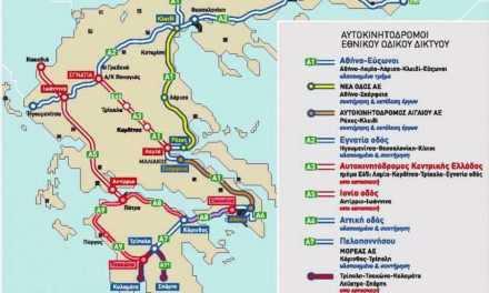 Σε διαδραστικό χάρτη το Οδικό Δίκτυο της Δυτικής Ελλάδας