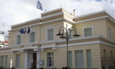 Δήμος Μεσολογγίου:Πρόσληψη εργατοτεχνικού προσωπικού είκοσι (20) ατόμων