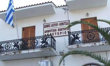Προσλήψεις στο δήμο Άκτιου-Βόνιτσας