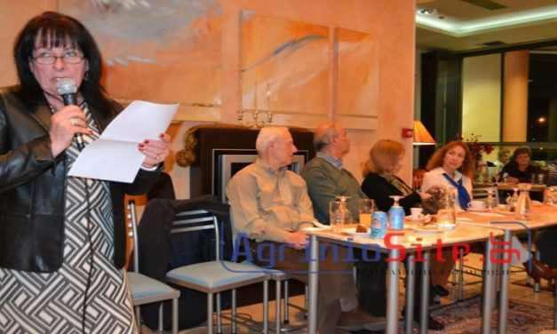 Αγρίνιο: Θαυμάσια εκδήλωση για την ποίηση!