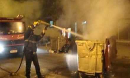Aγρίνιο: Πυρκαγιά σε κάδους σε Καζαντζάκη,  Θεστιαίων και Ακαρνάνων !