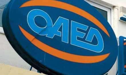 ΟΑΕΔ: Νέο πρόγραμμα εργασίας για 10.000 ανέργους.