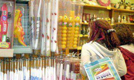 Αγρίνιο: Κορυφώνεται η κίνηση στην αγορά ενόψει Πάσχα- Το ωράριο των καταστημάτων