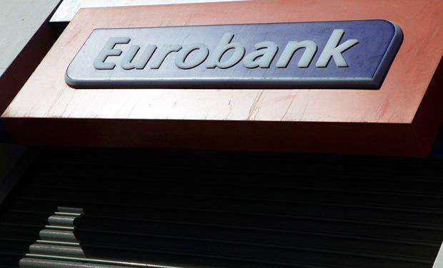 Eurobank: Στο Αγρίνιο ο μεγάλος τυχερός του λογαριασμού «Μεγαλώνω»