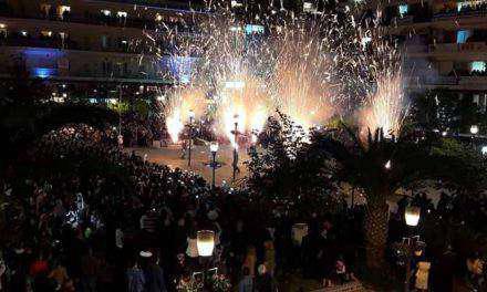 Αγρίνιο: Εντυπωσίασαν και φέτος τα Χαλκούνια!