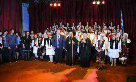 Επετειακή  Εκδήλωση «Να ζη το Μεσολόγγι» – Ομιλία από τον Μητροπολίτη Πατρών  Χρυσόστομο
