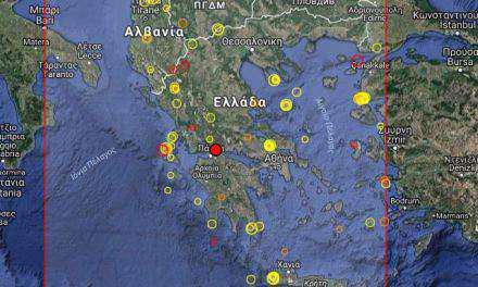 Σεισμός Νοτιοδυτικά της Ναυπάκτου!