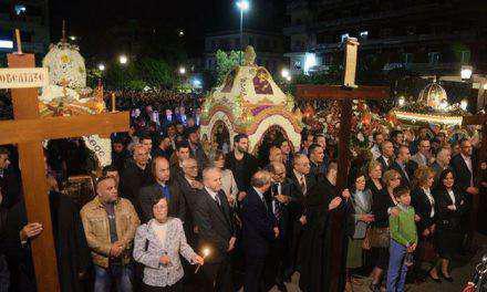 Αγρίνιο: Και φέτος η συνάντηση των Επιταφίων των πέντε κεντρικών ενοριών