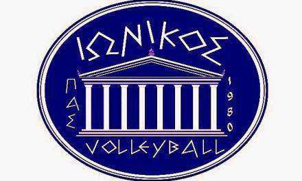 Αγώνας volley παγκορασίδων  Ιωνικός- Παναιτωλικός