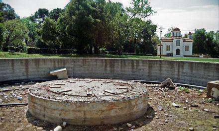 Πάρκο Αγρινίου: «Nέοι προβληματισμοί  και νέες παρατυπίες …»