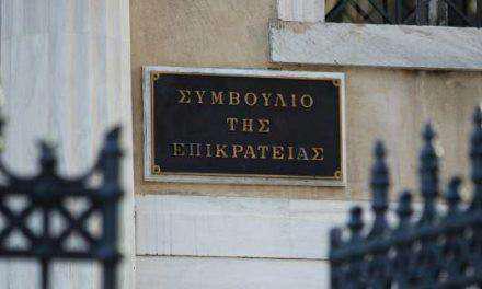 Πρόστιμο 5.000 ευρώ σε τράπεζα που έδωσε προσωπικά δεδομένα πελάτη στην πρώην του