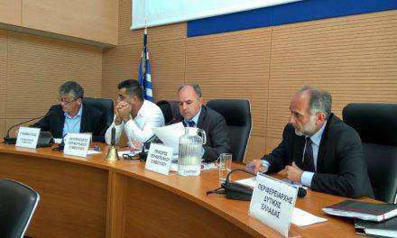 Η διαχείριση του προγράμματος αγροτικής ανάπτυξης 2014-2020  στην συνεδρίαση του Περιφερειακού Συμβουλίου