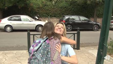Δείτε το Βίντεο της ΕΛ.ΑΣ για τη Γιορτή της Μητέρας