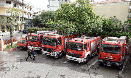 Αγρίνιο: Οι Πυροσβέστες σε εγρήγορση-Λόγω θερμοκρασιών και ανέμων!