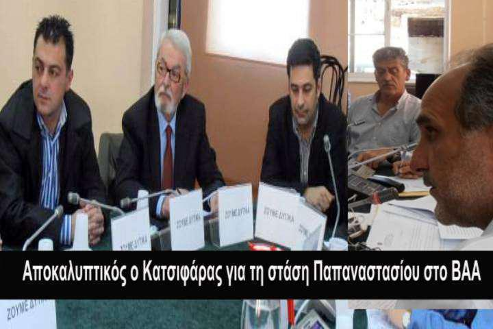 «Ο Γ. Παπαναστασίου ως επικεφαλής της μείζονος αντιπολίτευσης είχε καταψηφίσει το ΒΑΑ!»