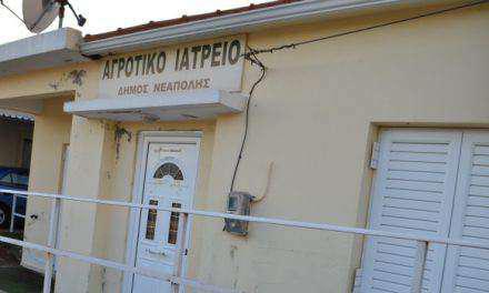 Αγρίνιο:  Δεν μπορούν να συνταγογραφήσουν χωρίς ίντερνετ στο Ελαιόφυτο εδώ και μια εβδομάδα-Αντιδράσεις κατοίκων!
