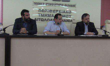 ΤΕΕ Αιτ/νίας: Σημαντική η εκδήλωση για το «Το Νομοθετικό Πλαίσιο & ο ρόλος του μηχανικού στις προστατευόμενες περιοχές»