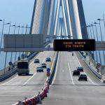 Διακοπή της κυκλοφορίας στη Γέφυρα την Κυριακή 25 Ιουνίου λόγω διαδήλωσης