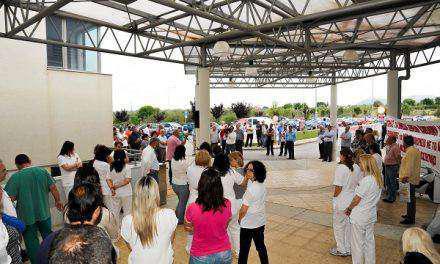 Όλοι στην απεργία στις 17 του Μάη καλούν οι εργαζομένοι  των νοσοκομείων Αγρινίου και Μεσολογγίου