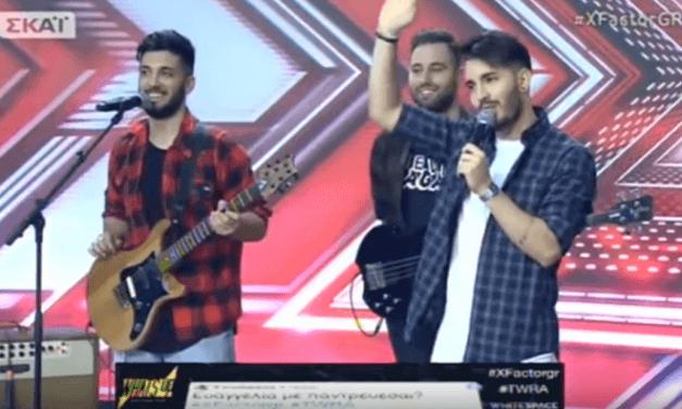 Το Αγρινιώτικο συγκρότημα «NeverminD» στο X Factor 2….