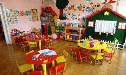 Ενημέρωση για την εγγραφή προνηπίων στους δημοτικούς παιδικούς σταθμούς από το δήμο Μεσολογγίου