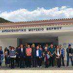 Επίσκεψη των συνέδρων του Βυρωνικού Συνεδρίου στον Δήμο Θέρμου και στο Αρχαιολογικό Μουσείο Θέρμου.