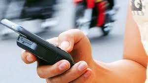 Ναύπακτος: Δύο ανήλικοι άρπαξαν κινητό από 13χρονο