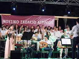 Moυσικό σχολείο Αγρινίου: Συναυλία «Στη Λευτεριά του Βραχωριού» στις 10 Ιουνίου