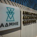 Δυτική Ελλάδα: Tα έργα που προβλέπονται από τον ΑΔΜΗΕ σε όλες της περιοχές αναλυτικά!