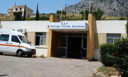 Εργασίες συντήρησης  στο Κέντρο Υγείας Αστακού απο την 6η ΥΠΕ σε συνεργασία με το Δήμο