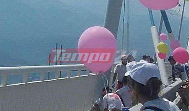 Τραυματίστηκε νεαρός διαδηλωτής στη Γέφυρα Ρίου – Αντιρρίου – ΦΩΤΟ