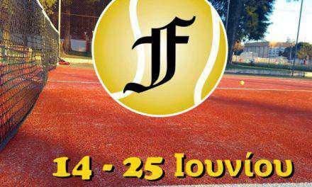 Αγρίνιο: Foivos Tennis Cup 2017 στο ΔΑΚ