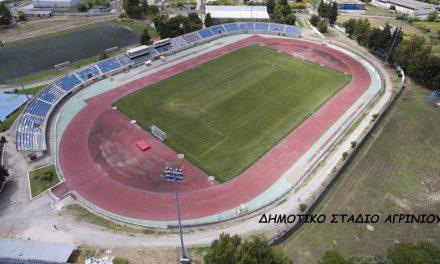 Αγρίνιο: 33ο Πανελλήνιο Πρωτάθλημα Ποδοσφαίρου Δικηγορικών Συλλόγων
